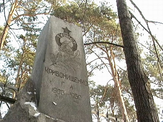 http://infodjatlov.narod.ru/fg2/images/mem004.jpeg